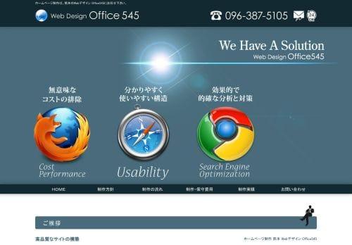 Webデザイン Office545