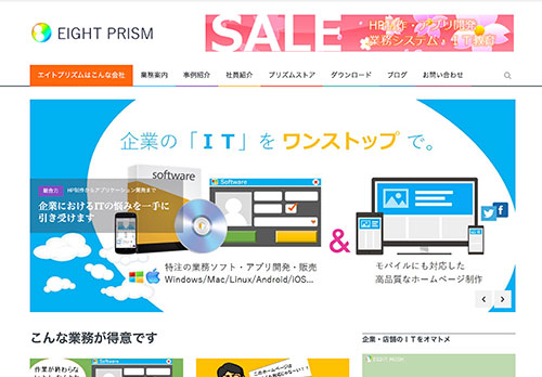 EIGHT PRISM