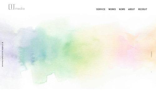 株式会社QTmedia(大分支店)