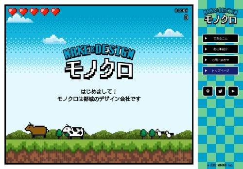 株式会社MONO96