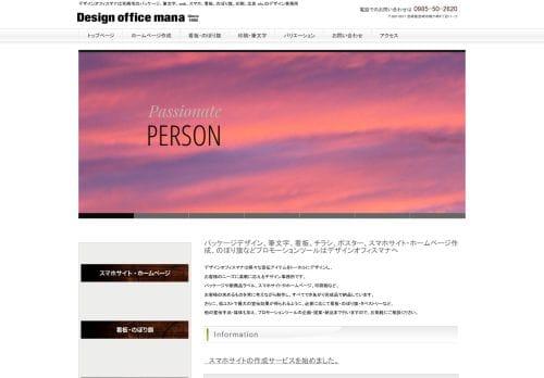 Design office mana