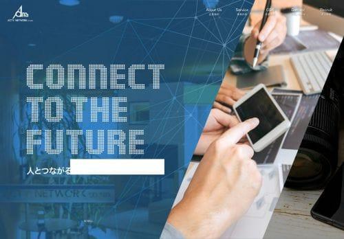 株式会社アクティネットワーク社(FEEL FUKUOKA JAPAN事務局)