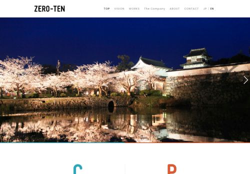 株式会社Zero-Ten
