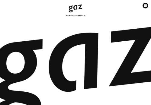 株式会社gaz